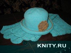 Шляпка и шарф цвета морской волны