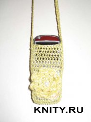 Золотая сумочка для мобильного телефона