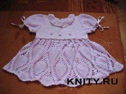 Ажурное платье для девочки с узором Ананасы