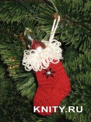 Украшение для ёлки или сумочка для подарка: Рождественский сапожок